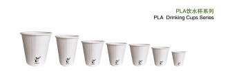 PLA drinking cup series