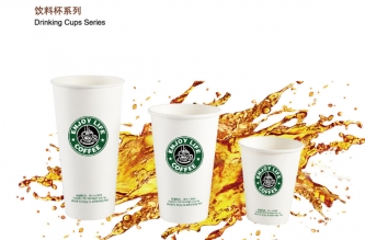 cold drinking paper cup series